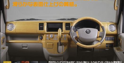 ip-sz01-da64-1