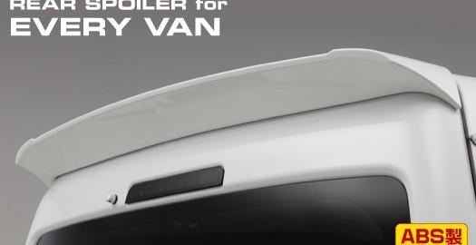 spoiler-da64V-1