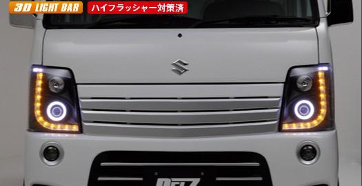 hl-sz13-1