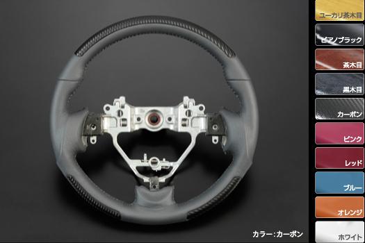 st-sz01-gungrip-1
