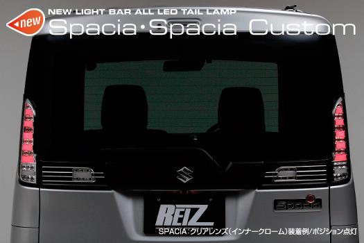 ltl-sz110017