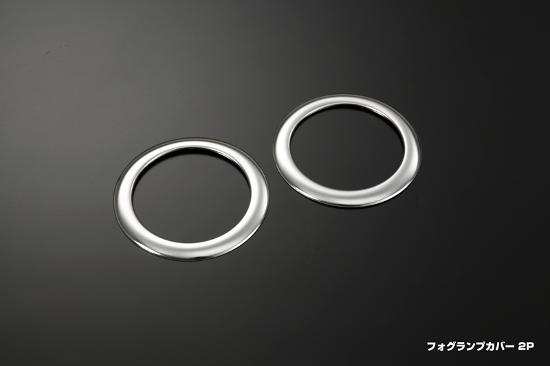 fgc-746-tanto375
