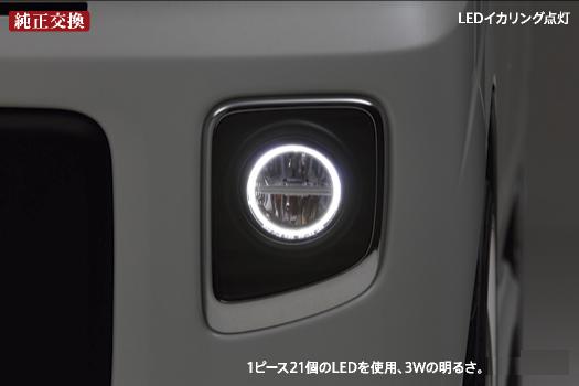 rsd-303007hfl-suzuki-1