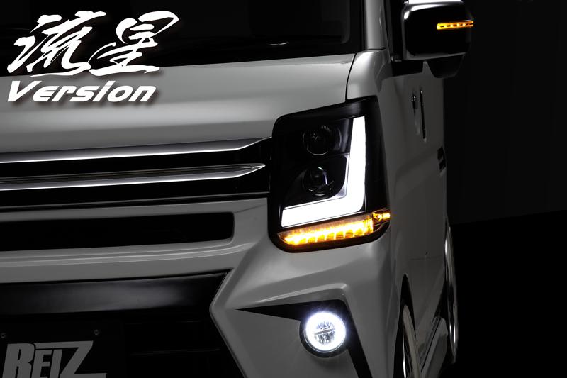 [流星バージョン] DA17W・V エブリイワゴン・バン LED3Dライトバー ヘッドライトユニット