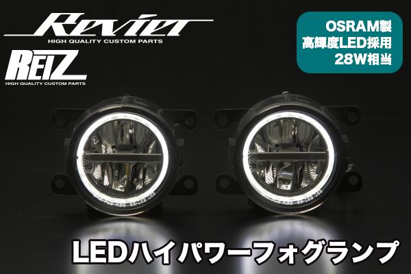 rsd-303007hfl-suzuki-02