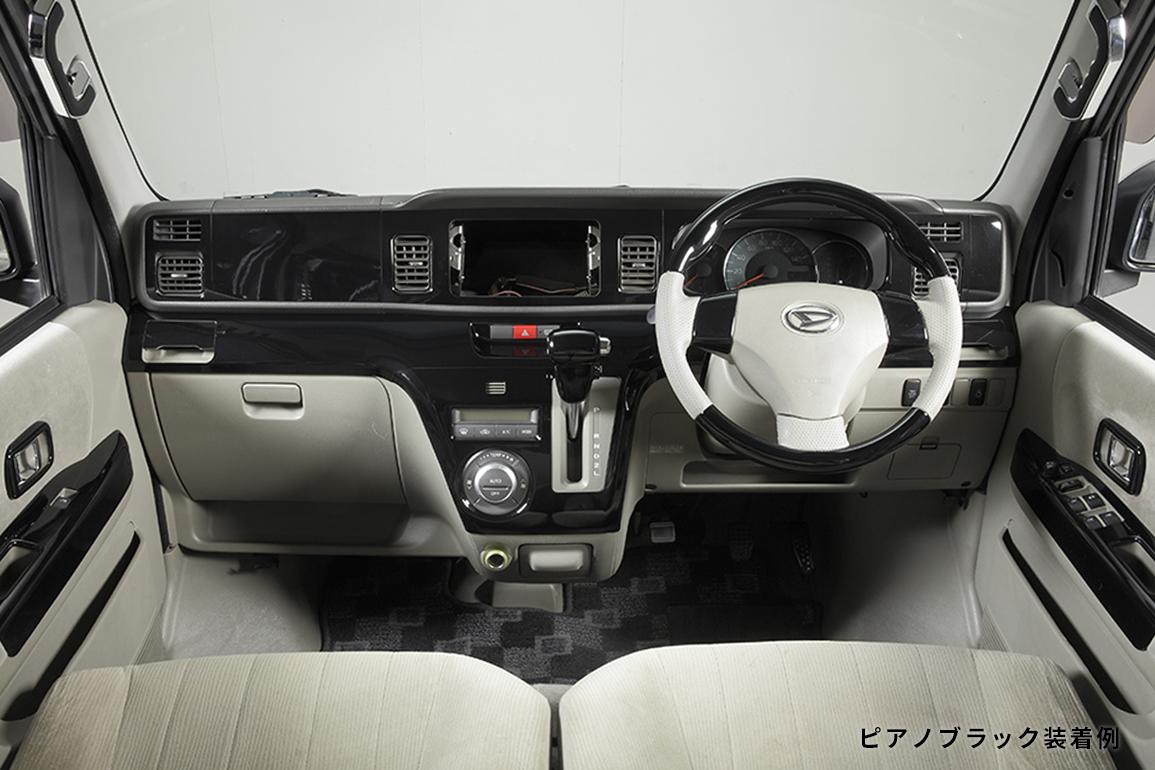 ip-s321gmid