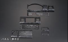 ip-sz01-da64v-1
