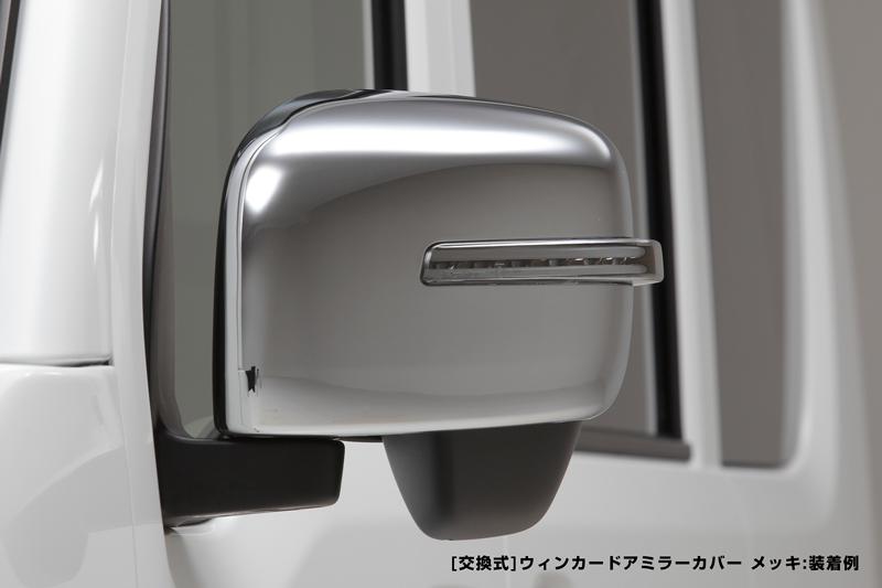 MRC-SZ03