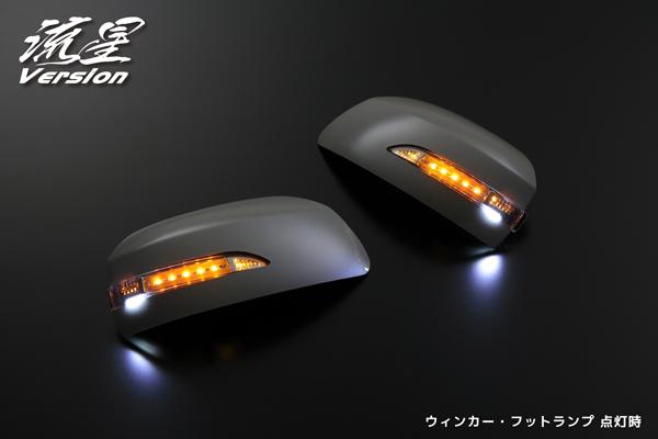 lm-dh69c03-k025-run