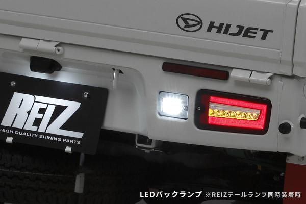 ltl-dh17