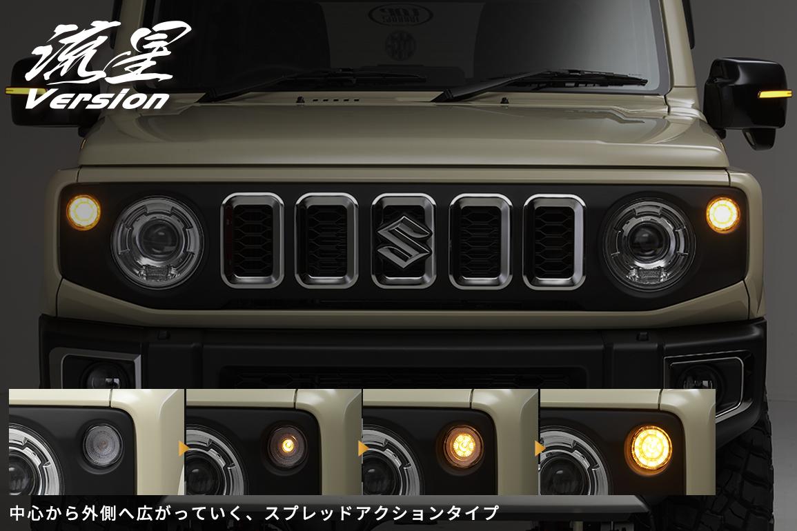 cl-sk2225-sjy18
