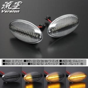 SM-V-172301LG-C-172302LG-S