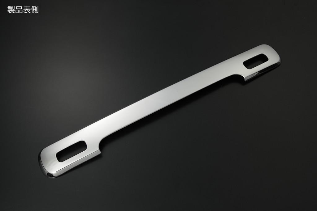SN4556