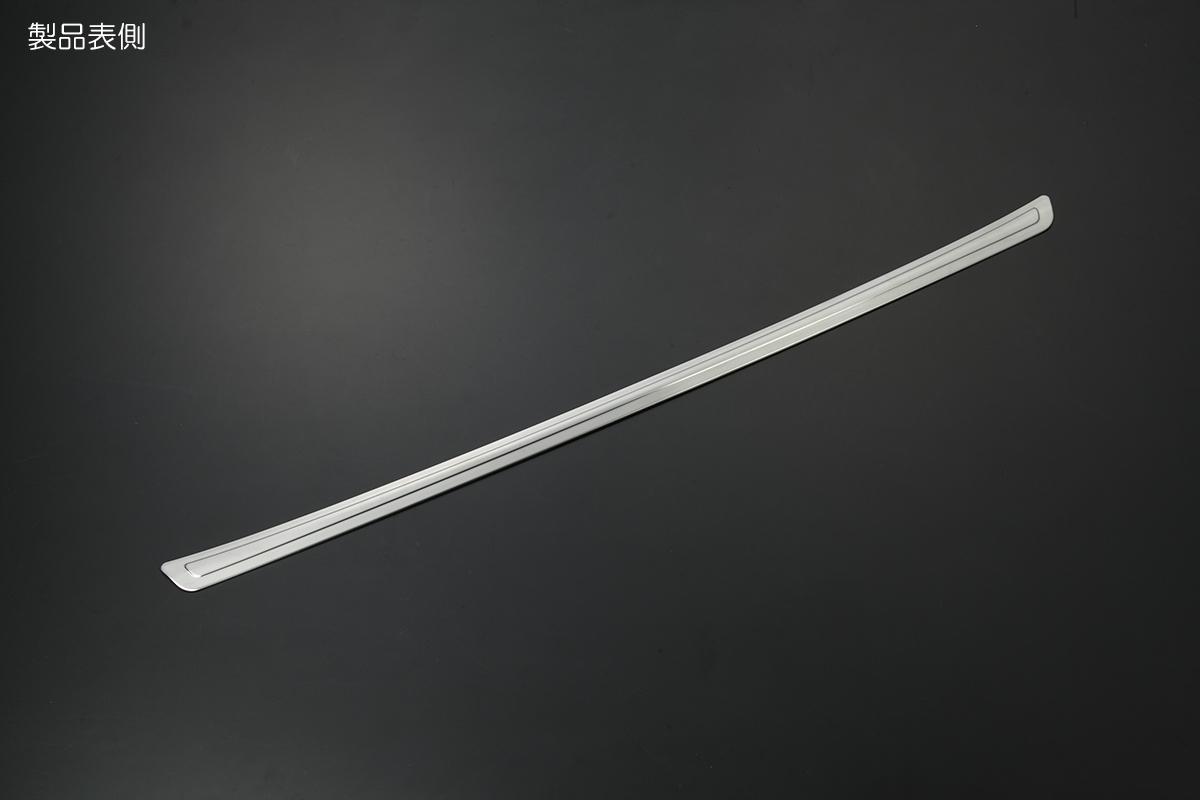 SN4568