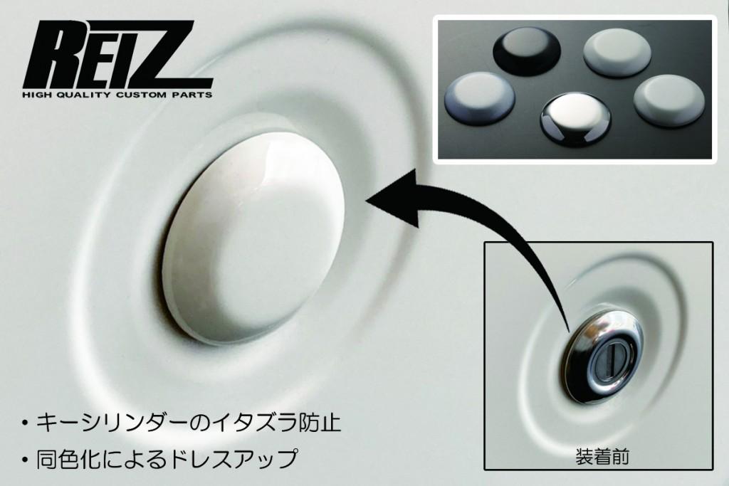key-cover-daihatsu